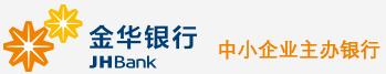 0188991120123660(金华银行婺西支行)账户名:金华红谷滩世纪贸易有限公司